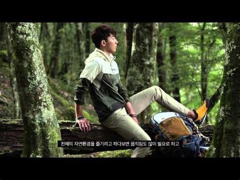The Boat Nam Lee by Nam Joo Hyuk For Nepa Breathlesssurvival