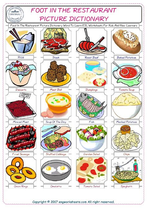 Food In The Restaurant Picture Dictionary Word To Learn Esl Worksheets For Kids And New Learners