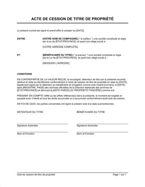 acte de transfert de titre de propri 233 t 233 template sle form biztree