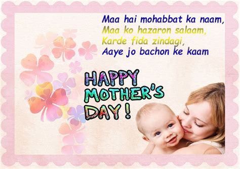 Mother's Day Quotes In Hindi For Facebook And Whatsapp. Positive Quotes Posters. Humor Philosophy Quotes. Success Nice Quotes. Funny Quotes With Dogs. Inspirational Quotes Trees. Happy Quotes For The Day. Life Quotes Cs Lewis. Funny Quotes Office