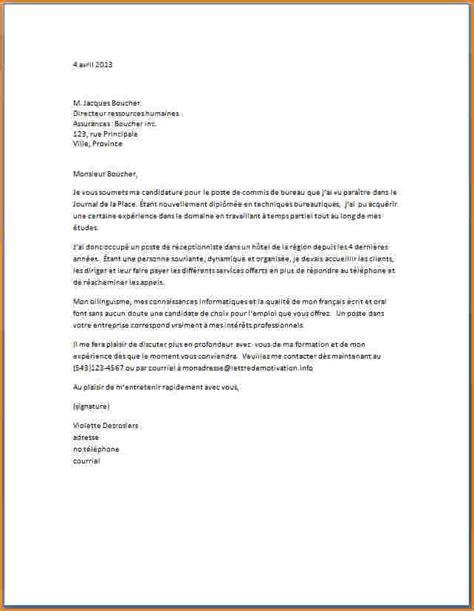 9 lettre de motivation candidature spontan 233 e administratif lettre de demission