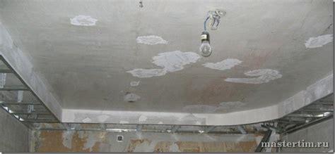 dalles plafond 60x60 bordeaux 224 mulhouse maison kayser entreprise tyerp