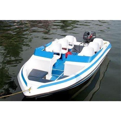 Motorboat Hindi by Motor Boatin Impremedia Net