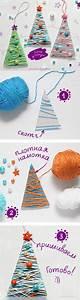 F Und S Polstermöbel : 1000 ideen zu basteln weihnachten auf pinterest weihnachtlich basteln mit naturmaterialien ~ Markanthonyermac.com Haus und Dekorationen