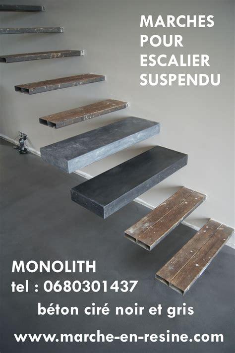 fabrication escalier suspendu 75000 escalier