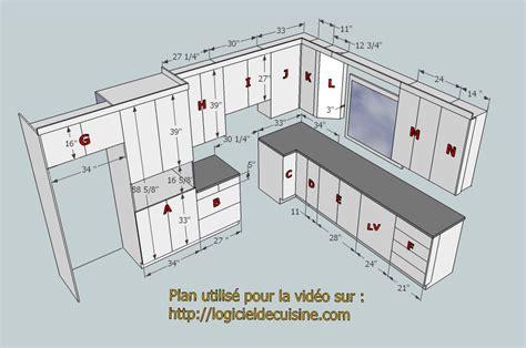 logiciel de cuisine module production fusion 3d