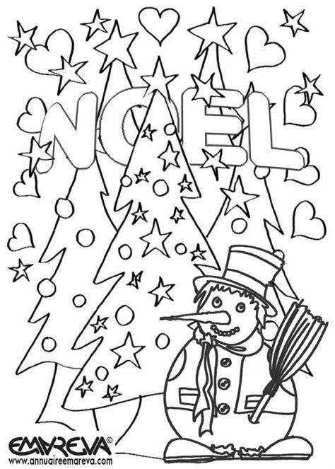 coloriage noel 112 dessins 224 imprimer et 224 colorier page 12