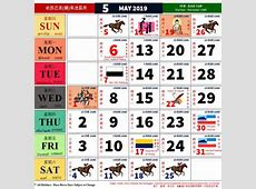 Kalendar kuda 2019 2018 Calendar printable for Free