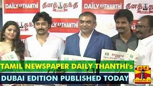 Tamil Newspaper Daily Thanthi's Dubai Edition Published ...
