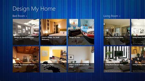 Home Design App Free : Top 5+ Windows 8, Windows 10 Interior Design Apps
