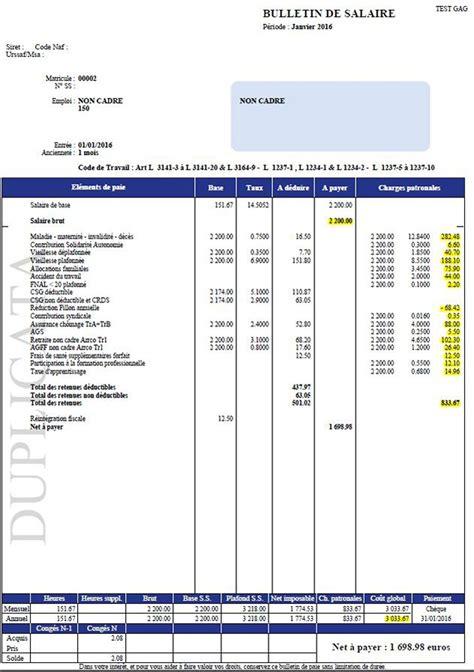 modele fiche de paie salarie agricole document