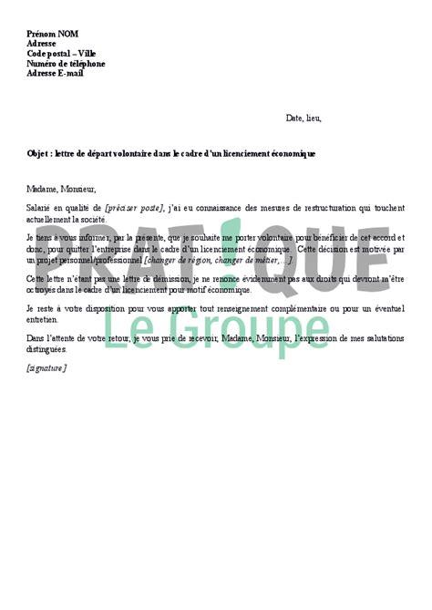 lettre de d 233 part volontaire dans le cadre d un licenciement 233 conomique pratique fr