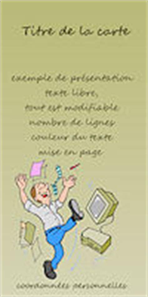 cartes gratuites invitation pot d 233 part en retraite