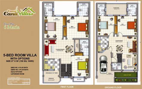 6 Marla Home Design 3d : 5 Marla House Map 6 Marla House Plan, 5 Bedroom House