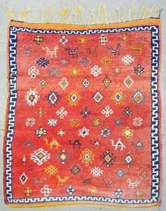 Berber Teppich Marokko : kunst antiquit ten und schmuck berber teppich marokko ca 137 x 126 cm afrika dorotheum ~ Markanthonyermac.com Haus und Dekorationen