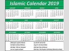 Islamic Calendar 2019 All information about Islamic