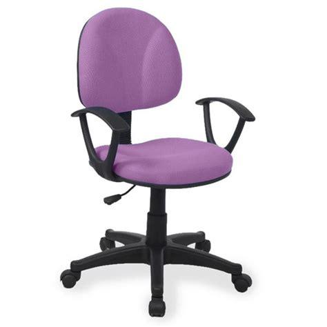 fauteuil de bureau cdiscount