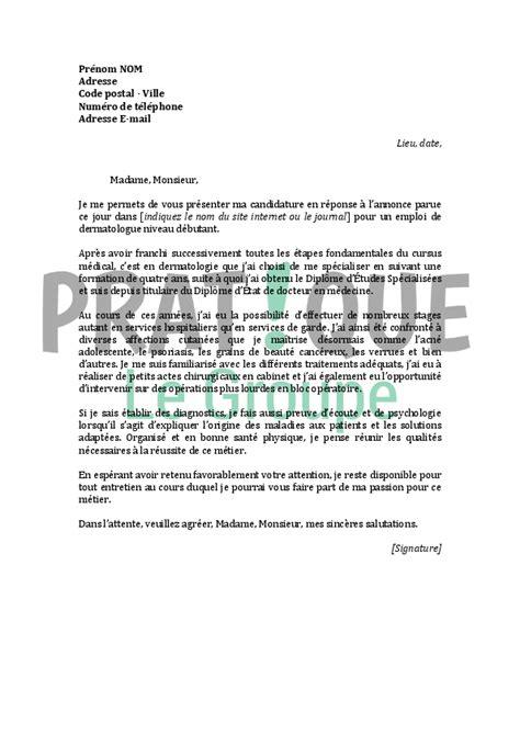 lettre de motivation pour un emploi de dermatologue d 233 butant pratique fr
