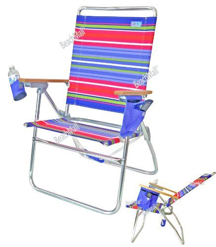 high boy chair 7 position multi stripe