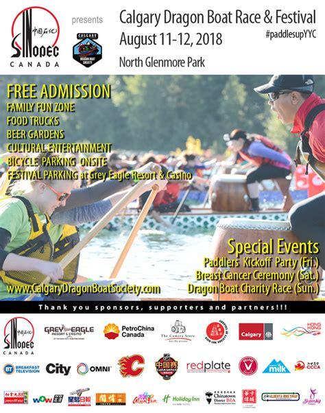Harrison Dragon Boat Festival 2018 Race Grid by Calgary Dragon Boat Society