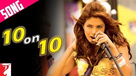 Priyanka Chopra Song Download In My City