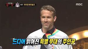 Ryan Reynolds Sings 'Tomorrow' From Annie While Dressed as ...