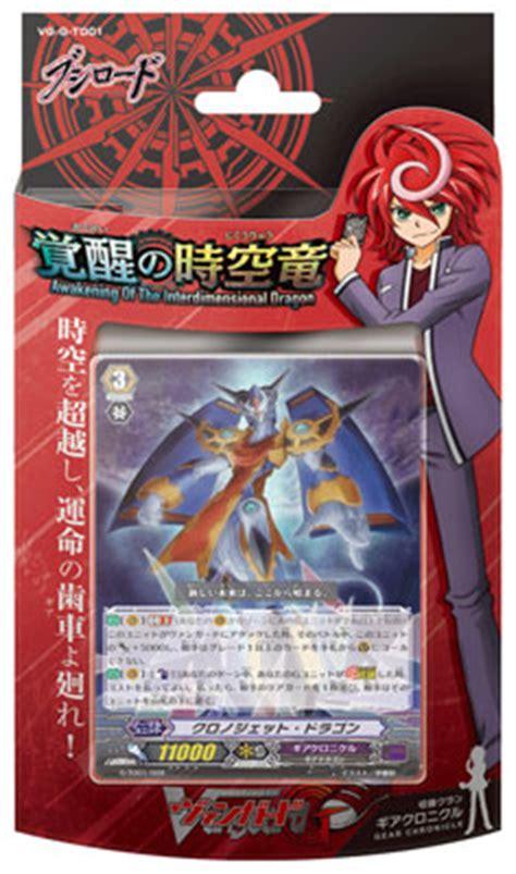 amiami character hobby shop cardfight vanguard g