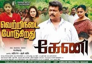 Tamil New Movies Online - www.TamilYogi.cc