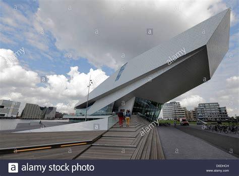 Museum Amsterdam Modern by Filmmuseum Stock Photos Filmmuseum Stock Images Alamy