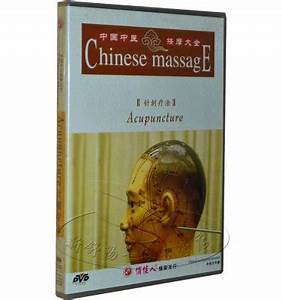 Acupuncture (DVD)(Subtitles: Chinese, English)-Chinese ...