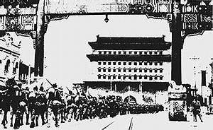 Japan's Military Aggression in East Asia 1931 -1937