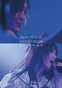 "[] SKE48 Official History Book ""Mada, Yume no Tochuu"" will ..."