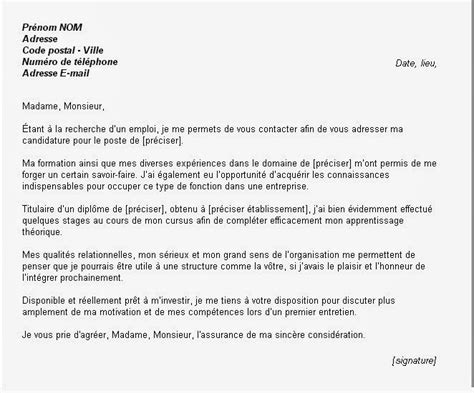 lettre de motivation premier emploi lettre de motivation vendeuse