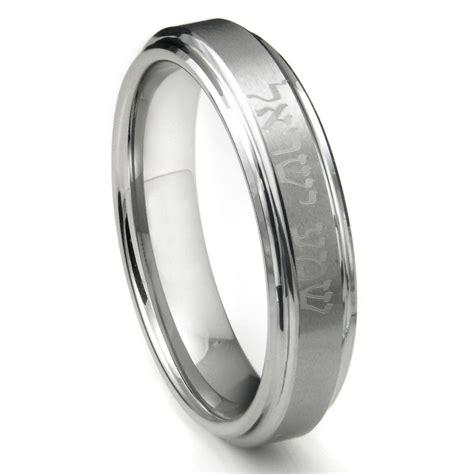 15 Ideas Of Husband Wedding Bands. Small Diamond Rings. Hebrew Wedding Rings. Heirloom Engagement Rings. Unorthodox Wedding Rings. Breast Milk Rings. Cocoa Engagement Rings. Orange Sapphire Rings. Simply Meant To Be Wedding Rings