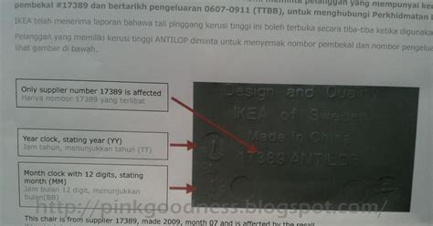 ikea recalls antilop high chair from supplier 17389 with