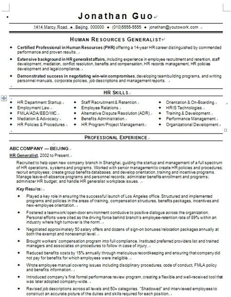 Hr Generalist Resume  Resume Badak. Cashier Skills For Resume. First Year Teacher Resume Samples. Resume Sales Representative Examples. Resume Templates For Managers. Special Education Resume. Examples Of Teacher Resumes. Professional Summary Resume Examples For Software Developer. Resume Folder For Interview