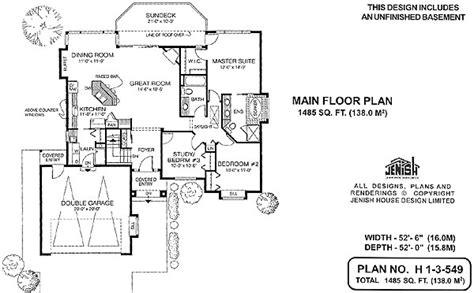 E H Home Design Ltd : 301 Moved Permanently