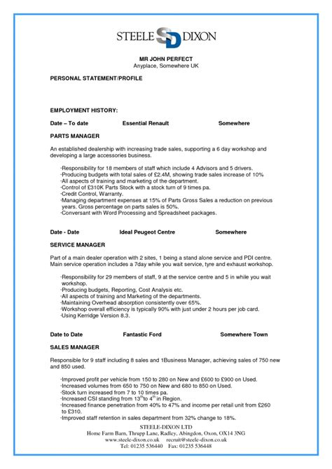 Perfect Resume  Resume Cv. Hedge Fund Resume Sample. How To Start Your Resume. Special Police Officer Resume. Job Skills To Put On A Resume. Resume For First Job No Experience. Free Resume Template Download Pdf. How To Start A Resume Writing Business. Resume Background Image