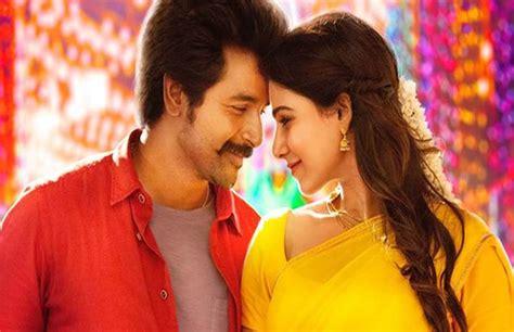 Tamilrockers 2018 Latest Movies Download Online, Tamil