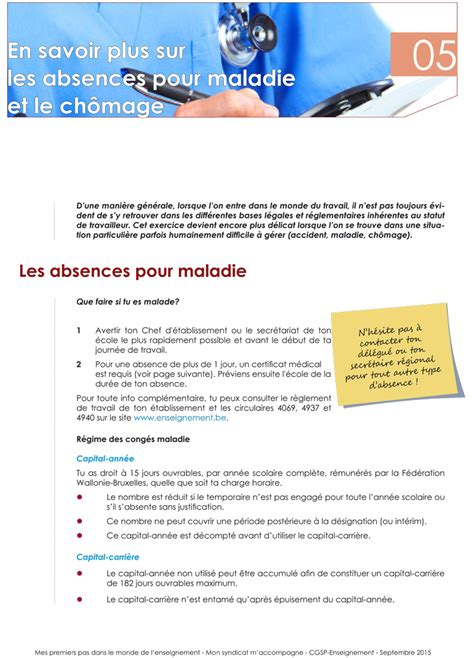 mail absence maladie bureau 28 images outlook mettre un message d absence pour les vacances
