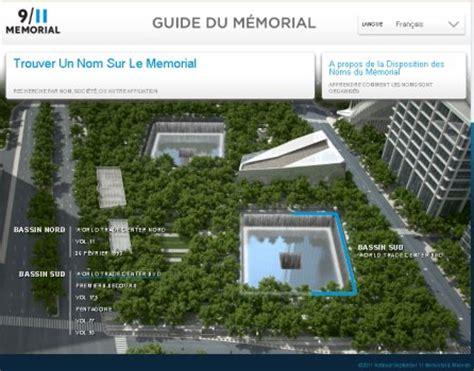web application pour le memorial du 11 septembre de new york