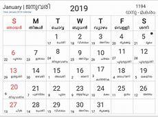 Download 2019 calendar 2019 2018 Calendar Printable with