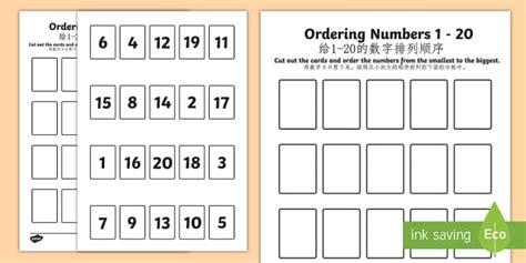 Ordering Numbers 120 Game Englishmandarin Chinese Ordering
