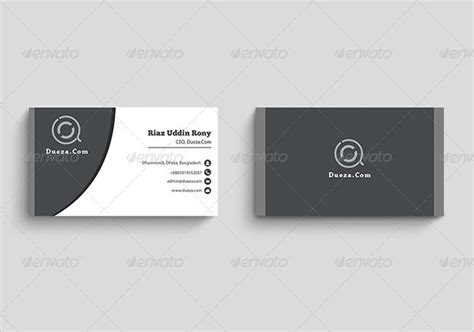 12+ Visiting Card Templates