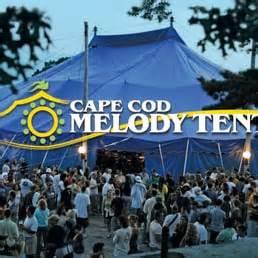 Cape Cod Melody Tent  21則評語  音樂表演場地  21 W Main St