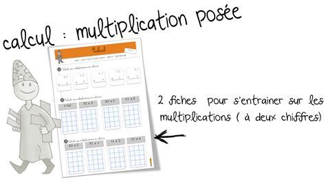 la multiplication pos 233 e exercices bout de gomme bloglovin