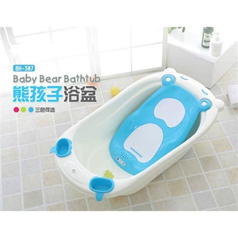 chaise de bain pour nourrissons promotion achetez des chaise de bain pour nourrissons