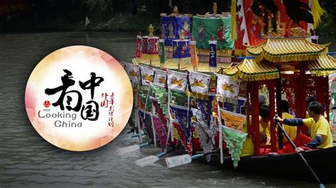 Dragon Boat Festival Youtube by Looking China The Dragon Boat Festival Youtube