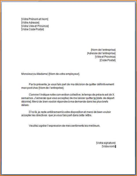 5 exemple lettre de d 233 mission cdi lettre de demission