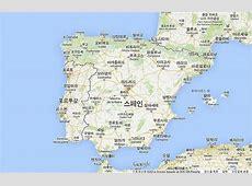 산여울의 스페인 여행기 1탄